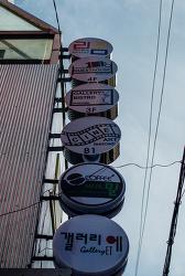노무현 주연의 두 도시 이야기와 자백 상영 - 창동 시네아트 리좀