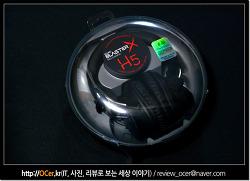 게이밍헤드셋 추천 사운드블라스터X H5 개봉기