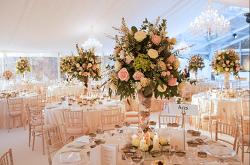 영국인들은 결혼식에 얼마를 쓸까?