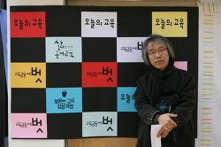 간당간당 인터뷰_이상대 조합원 편
