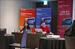 패러렐즈 12 신제품 발표 및 블로거 간담회 후기 : 맥 OS 시에라, 윈도우10 1주년 업데이트 버전, 오버워치 지원