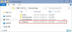 [윈도우 10 팁] ESD 파일을 ISO 파일로 변환해서 깨끗하게 설치하기