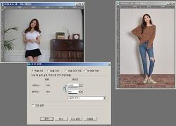 페인트샵 프로 X9 사진.이미지 크기변경.크기조정