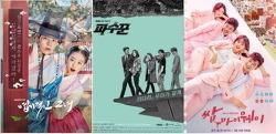 월화.수목.금토.주말. 요일별 드라마. 2017년 6월 업데이트