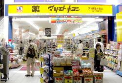 일본에서 꼭 사야할 것 베스트 10