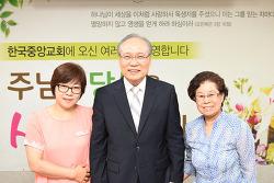 20160807-새가족
