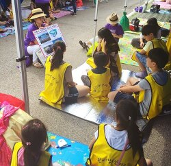 아이들만의 경제&기부 배우기- 어린이 청소년 벼룩시장