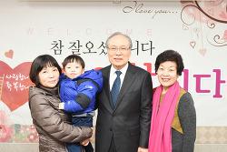 20170101-새가족