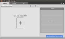 [TIZEN] 2.2 Emulator 실행하기