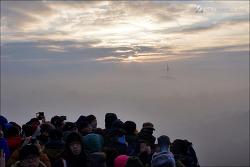 조인어스코리아 새해일출 산행 - 서울 안산