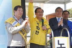 반송시장 문재인 더불어민주당 전 대표와 허성무 공동선대위원장 지원유세