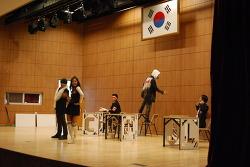 인천교육청, 서울대와 유오디가 함께 하는 인문학적 상상여행(5.31 -2교시)