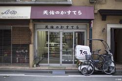 #016, 정겨운 오사카 호리에를 거닐다