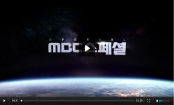 [통일부UniTV] MBC스페셜- 농부의 탄생, 열혈 남한정착기