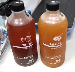 청담발효식초 이승연의 위드유 시즌2 방영 오렌지식초 탄산수 활용법