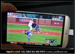 MLB UFC 중계 실시간TV 꿀팁 마음껏팩 으로 마음껏 즐기자