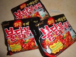 """삼양 """"불닭볶음면"""" - 유투브 먹방계의 인기 라면을 맛보다."""