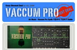 한시적 폭탄 세일 : Air Music - Vaccum Pro ( 2018년 7월 31일까지... )