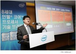 i9 탑재한 노트북 무엇이 있나? 인텔 테크세미나 게이밍노트북 총집합