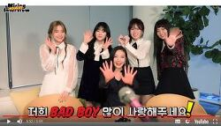 Red Velvet's Micing Interview