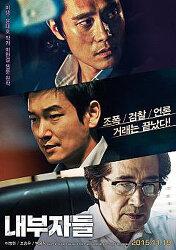 2017년 추석연휴 TV 특선 영화