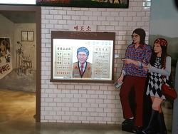 부산가볼만한곳/ 체험과 전시 모두 재밌는 남포동 부산영화체험박물관
