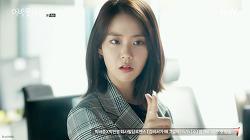 180529 tvN 멈추고 싶은 순간: 어바웃 타임 Ep.4 - 한승연 캡처