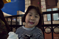 아이스크림 처럼.
