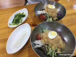 [전남 고흥] 관산식당 냉면 (고흥맛집)