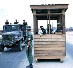 캄란만 헌병초소
