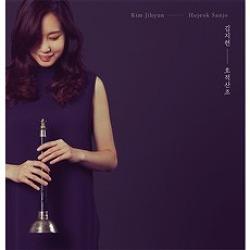 김지현 - 호적산조 [LP]