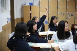 콩닥콩닥 두근반, 세근반 '세화여고' 청소년 자원봉사 기본교육
