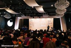 보람일자리 성과공유회, 서울시 50+세대 가능성 열다