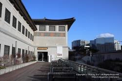 서울 여행 / 국립고궁박물관 돌아보기 / 순종황제 어차와 국왕의 예복