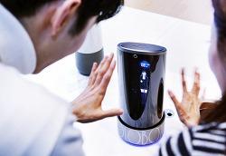 홀로그램 기반 인공지능 스피커 홀로박스, 상용화 가능성은?