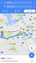후쿠오카 가볼만한곳 오호리 공원 버스타고 가기
