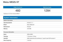 메이주 - SC9850을 사용한 보급형 'Meizu M6T' GeekBench에 포착