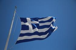 그리스 여행