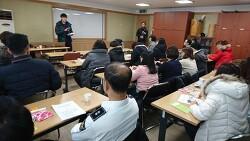 양천구 신정3동 마을계획단 교통안전 간담회에 참여하였습니다.