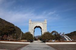 전남 보성여행 서재필 기념공원