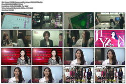강지영 - 160113.Jiyoung cut.Higanbana SP.HD.1080i-rei
