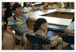 22회 어린이 공동체 놀이학교(2018.08)-1