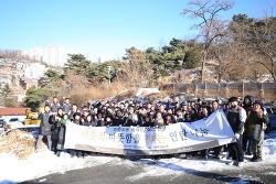 정릉 3동에 찾아간 따뜻한 아이연탄맨