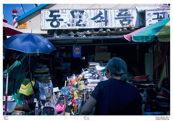 서울 골목길 / 동묘역 / 호텔