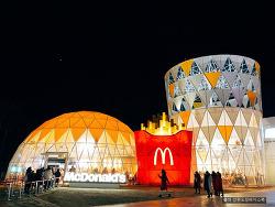 대박! 평창패럴림픽 기간동안 강릉올림픽파크 평창올림픽플라자 무료입장하세요 (3.9~3.18)