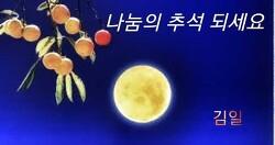 ■Long 추석 TV영화 열전■(9/30~10/9일)