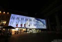 한 여름밤 남극을 만나면? 엡손 미디어파사드 x 극지연구소 콜라보! - 엡손 프로젝터 EB-L25000U, EB-L1505U