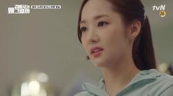 김비서가 왜 그럴까 3회 박서진과 박민영 케미~