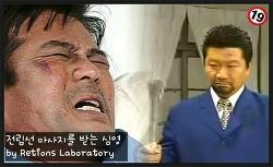 전립선 마사지를 받는 심영 by Retions Laboratory