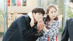 180612 tvN 멈추고 싶은 순간: 어바웃 타임 Ep.08 - 한승연 캡처